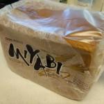 MIYABI、デニッシュ食パンが最高です!