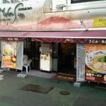 大森駅の麦の城、関西風スープと蕎麦の相性が抜群