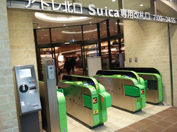 浦和駅改札直結の蔦屋書店が超便利