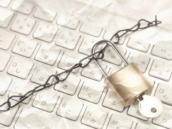 情報セキュリティの7要素