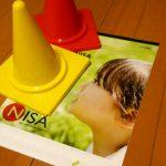NISA非課税期間終了時のロールオーバーが全額可能に